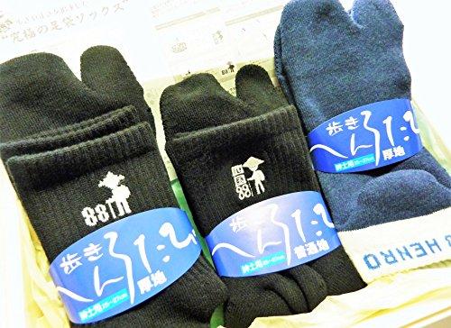 歩きへんろたびの福箱 男性用 足袋ソックス (黒(厚地)&黒...