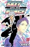 SKET DANCE 25 (ジャンプコミックス) 画像