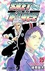 SKET DANCE 第25巻
