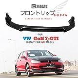 JCSPORTLINE O-スタイル フロントリップ フロント チン スポイラー ディフューザー エアロパーツ/ volkswagen VW GOLF 7 GTI フォルクスワーゲン ゴルフ-GTI-7 に適合※only for GOLF7-GTI※ / リアル カーボン製 炭素繊維 carbon fiber