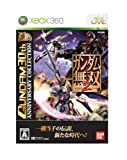 ガンダム無双2 GUNDAM 30th ANNIVERSARY COLLECTION - Xbox360