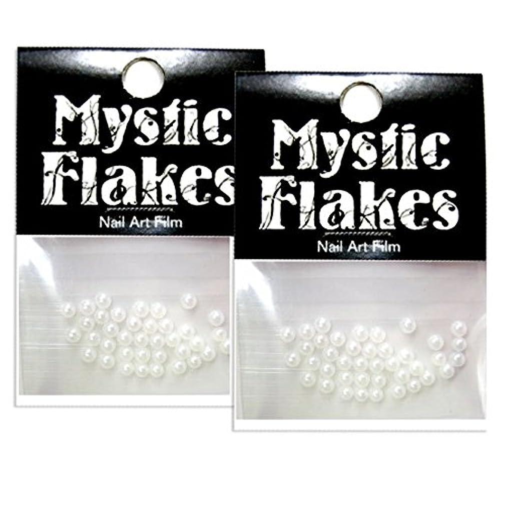 白菜分集中ミスティックフレース ネイル用ストーン パールストーン ホワイト 3mm /40P 2個セット