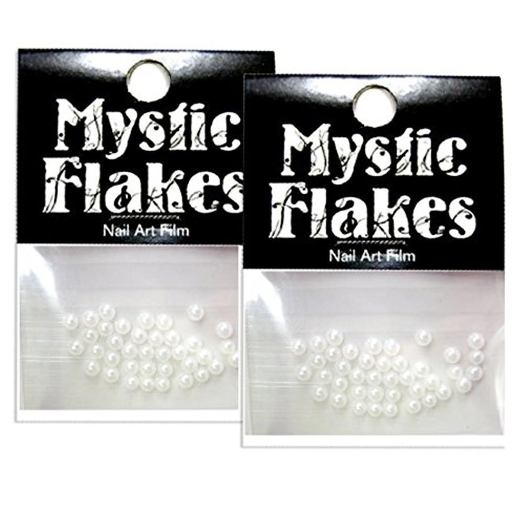 大量毎回文房具ミスティックフレース ネイル用ストーン パールストーン ホワイト 3mm /40P 2個セット