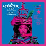 CIRCUS Deluxe Edition(期間生産限定盤)(DVD付)