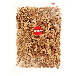 ミックスナッツ 素焼きミックスナッツ(3種) 500g 製造直売 無添加 無塩 無植物油 (アーモンド カシューナッツ クルミ)