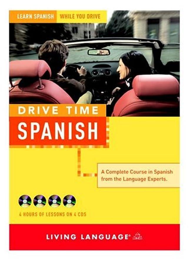 みがきます襲撃ゲームDrive Time: Spanish (CD): Learn Spanish While You Drive (All-Audio Courses)