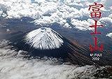 2022年 トライエックス 富士山 カレンダー 壁掛け CL-471