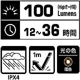 GENTOS(ジェントス) LED ランタン 【明るさ100ルーメン/連続点灯12時間/防滴】 エクスプローラー EX-1977IS