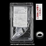 屋外用チラシケース インフォパックジュニア+屋外用強力両面テープセット シール貼付けなし 超軽量カンタン取付 #21028