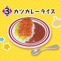 ぷちサンプルシリーズ ごちそう!カレーコレクション [3.カツカレーライス](単品)