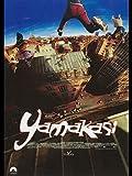 YAMAKASI(字幕版)