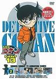 名探偵コナンDVD PART13 vol.2