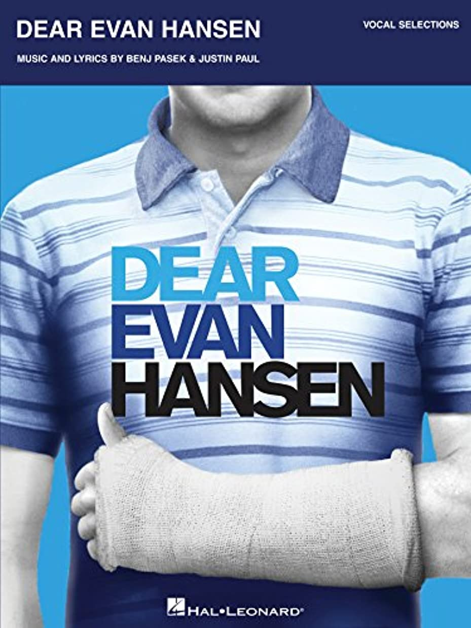 スクランブル評議会スリッパDear Evan Hansen Songbook: Vocal Selections (English Edition)
