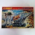 サンダーバード No.03 1/72 ジェットモグラ (電動) (小松崎画伯イラストパッケージ)