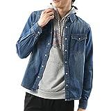 (アーケード) ARCADE デニムシャツ メンズ 細身 タイト 長袖 7分袖 ウォッシュ加工 デニム シャツ