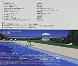 A LONG VACATION from Ladies(初回限定盤)(DVD付) 画像