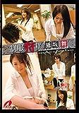 制服狩り 灘坂舞 [DVD]