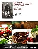 伝説のイタリアン、ガルガのクチーナ・エスプレッサ: 10分でできる伊式速攻料理