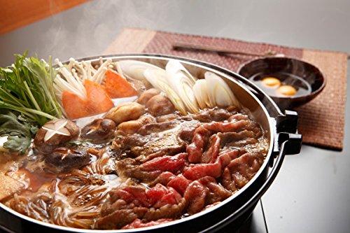 神戸牛 すき焼き肉 特選 500g