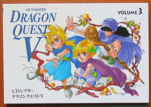 CDシアター ドラゴンクエスト5〈VOLUME3〉