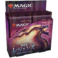 ウィザーズ・オブ・ザ・コースト MTG マジック:ザ・ギャザリング 統率者レジェンズ コレクター・ブースター 日本語版 12パック入り(BOX)