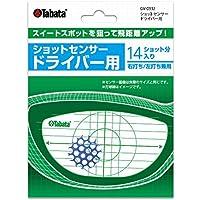 Tabata(タバタ) ゴルフ練習用品 ショットセンサー