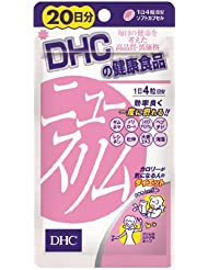 DHC ニュースリム 20日分 80粒