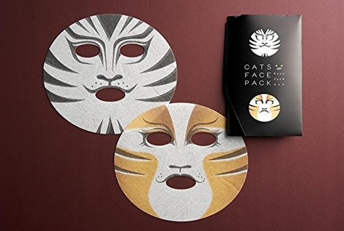 駐地つぶやきリーフレット劇団四季  CATS キャッツ フェイスパック (マンカストラップ&グリドルボーン) マスク 通販 限定品 コラボ