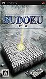 数独 SUDOKU - PSP 画像