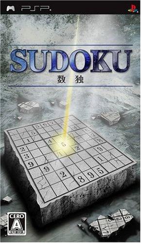 数独 SUDOKU - PSPの詳細を見る