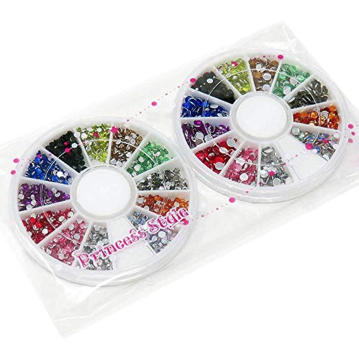 シャンプーフルーツギャロップカラーラインストーン ネイル デコ用 ラウンドケース入 12色 2個/セット 2mm&3mm