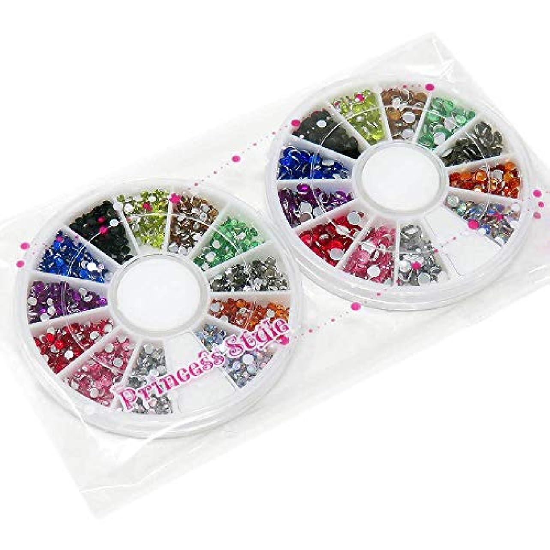 退屈な定常重要性カラーラインストーン ネイル デコ用 ラウンドケース入 12色 2個/セット 2mm&3mm