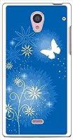 sslink 305SH AQUOS CRYSTAL アクオス クリスタル ハードケース ca719-2 花柄 ファンタジー 蝶 キラキラ スマホ ケース スマートフォン カバー カスタム ジャケット softbank