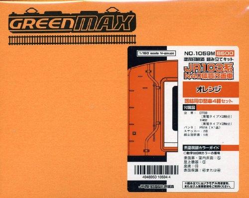 Nゲージ 1059M JR103系 N40体質改善車 オレンジ 中間車 4輛セット (塗装済車両キット)