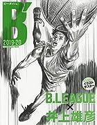 B′(ビー・ダッシュ) 2019-20 B.LEAGUE × 井上雄彦