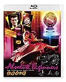 ビギナーズ HDニューマスター版 [Blu-ray]
