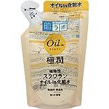 肌ラボ 極潤オイルイン化粧水 <つめかえ用> 220ml