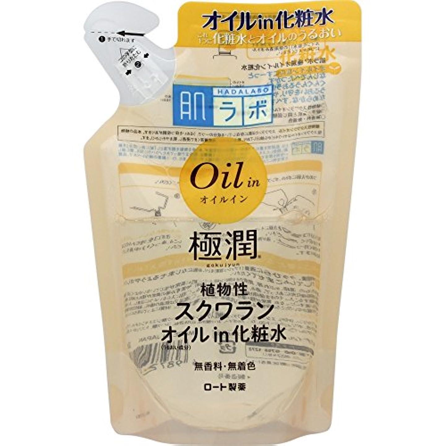 抑制習慣同様の肌ラボ 極潤オイルイン化粧水 <詰替用> 植物性スクワランオイル配合 220ml