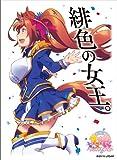 キャラクタースリーブ ウマ娘 プリティーダービー ダイワスカーレット(EN-623)