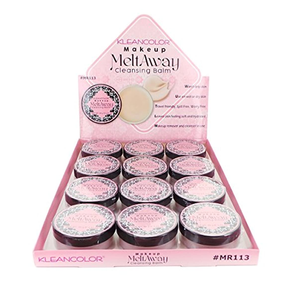 マングル等しい作動するKLEANCOLOR Makeup Meltaway Cleansing Balm Display Set, 12 Pieces (並行輸入品)