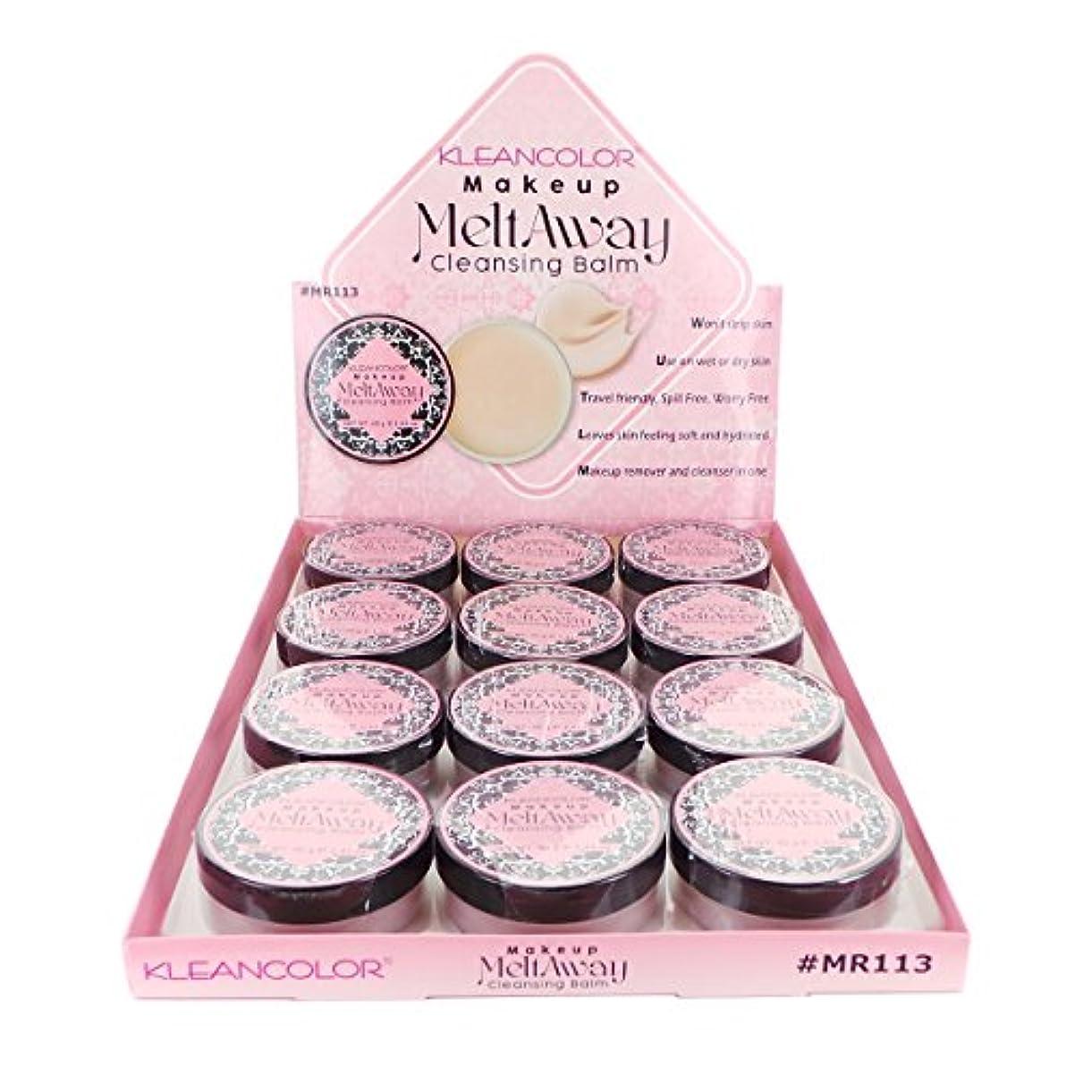 有効微生物コミットメントKLEANCOLOR Makeup Meltaway Cleansing Balm Display Set, 12 Pieces (並行輸入品)