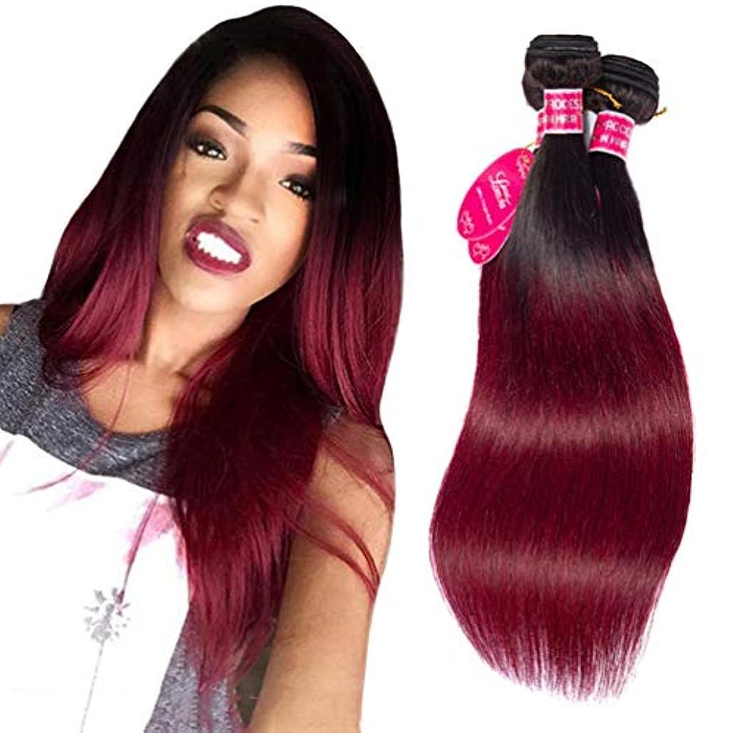 関数感謝しているパントリー女性の髪織りブラジルストレート未処理バージン人毛100%人毛横糸自然織りバンドル(3バンドル)