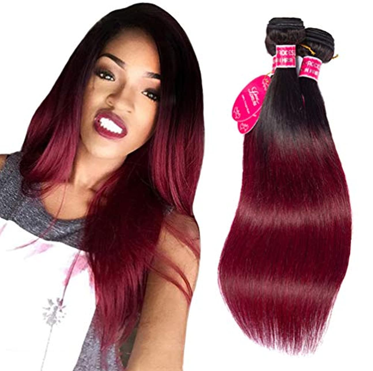 個人的に非常に怒っています準備した女性の髪織りブラジルストレート未処理バージン人毛100%人毛横糸自然織りバンドル(3バンドル)