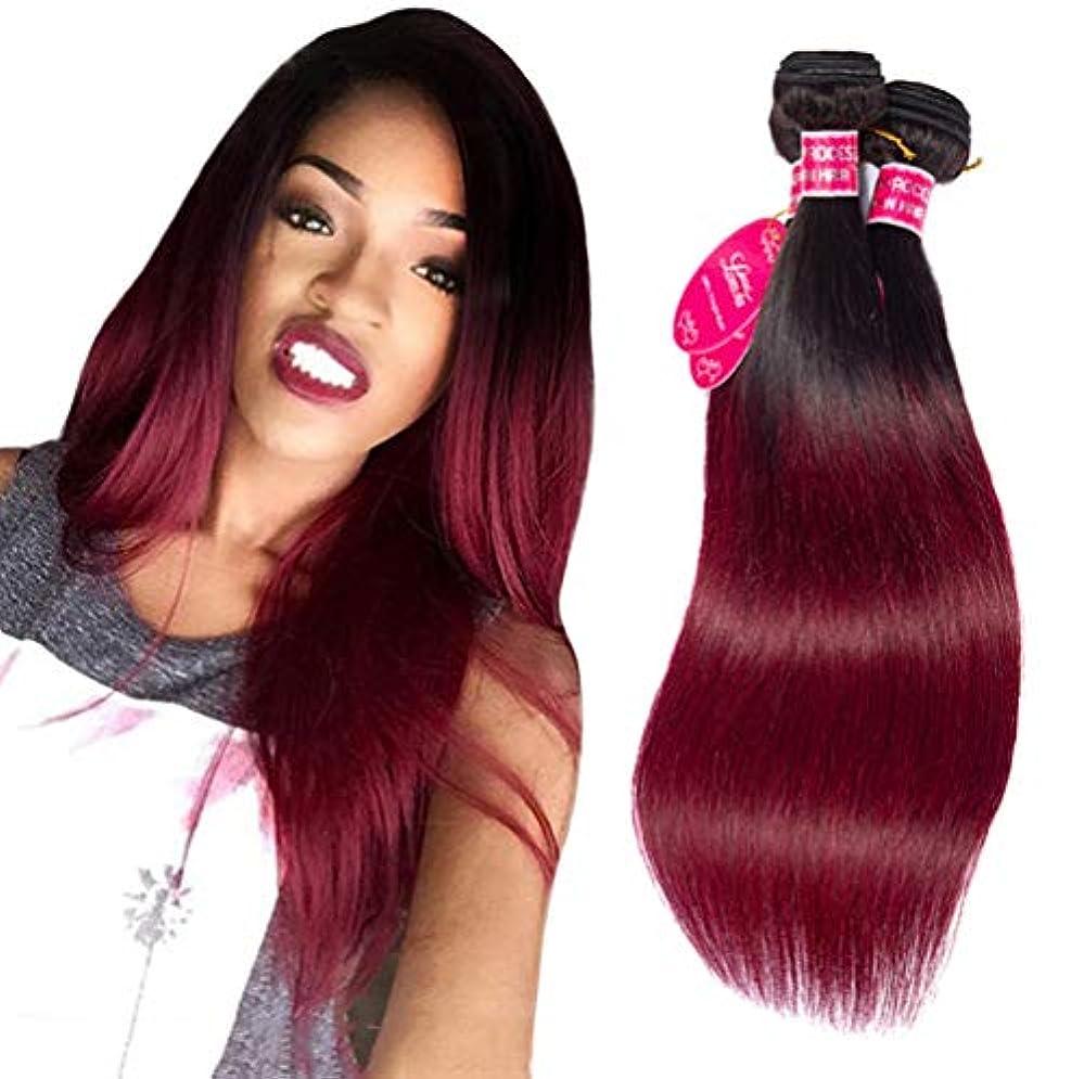 女性の髪織りブラジルストレート未処理バージン人毛100%人毛横糸自然織りバンドル(3バンドル)