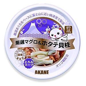 アカネ (AKANE) 厳選マグロ&ホタテ貝柱 75g×24缶