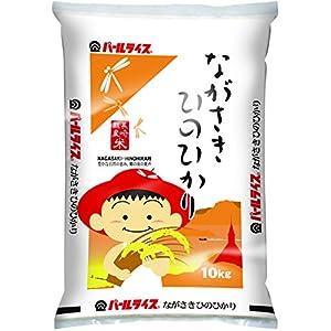 【精米】長崎県産 白米 ひのひかり 10kg 平成29年産