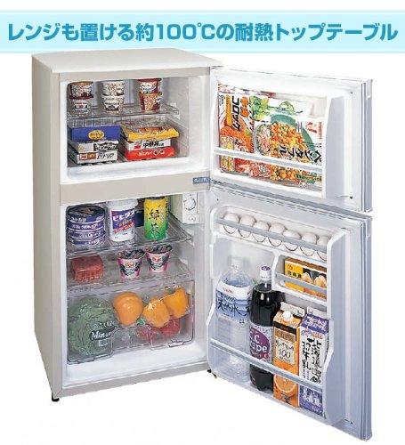 大宇電子ジャパン(DAEWOO) 86L 冷凍冷蔵庫 2ドア DR-T90AS
