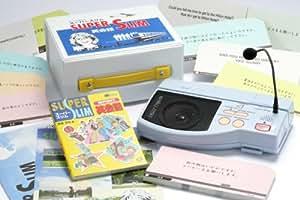 トラベル英会話とスーパーカードリーダー2002セット(テープ付カード)