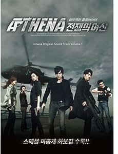 アテナ:戦争の女神 OST(韓国盤)