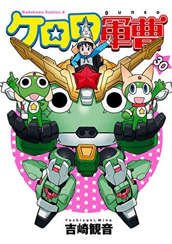 ケロロ軍曹 第01-28巻 [Keroro Gunsou vol 01-28]